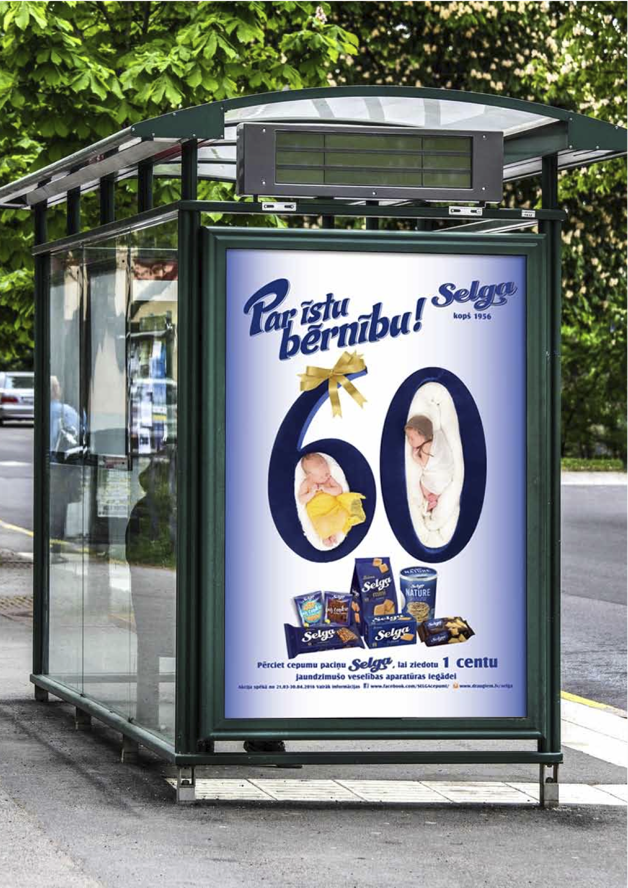 Advertising. Street billboard design